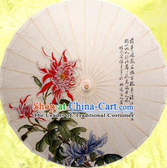 Handmade China Traditional Dance Umbrella Classical Painting Chrysanthemum Oil-paper Umbrella Stage Performance Props Umbrellas