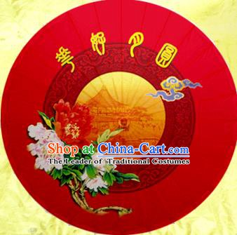 Handmade China Traditional Dance Wedding Umbrella Classical Red Oil-paper Umbrella Stage Performance Props Umbrellas