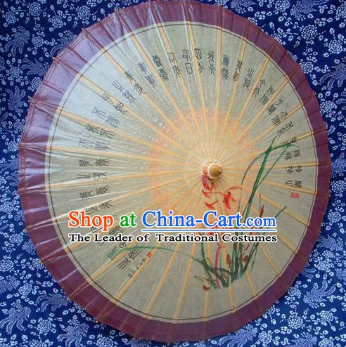 Handmade China Traditional Folk Dance Umbrella Printing Orchid Oil-paper Umbrella Stage Performance Props Umbrellas