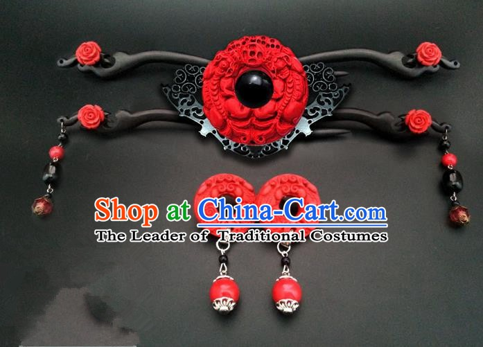 Traditional Handmade Chinese Ancient Classical Wedding Hair Accessories Hairpins Complete Set for Women