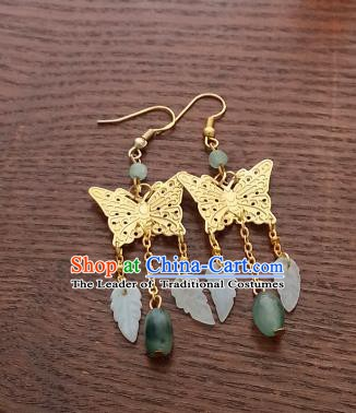 Traditional Chinese Handmade Classical Hanfu Eardrop Ancient Palace Queen Butterfly Earrings for Women