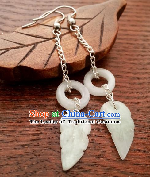 Traditional Chinese Handmade Classical Hanfu Jade Leaf Eardrop Ancient Palace Princess Earrings for Women