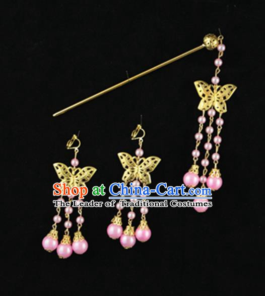 Asian Chinese Handmade Palace Lady Classical Hair Accessories Pink Tassel Butterfly Hairpins for Women