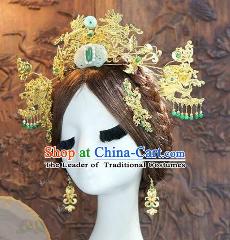 Chinese Handmade Classical Hair Accessories Ancient Hairpins Bride Jade Headdress Complete Set for Women