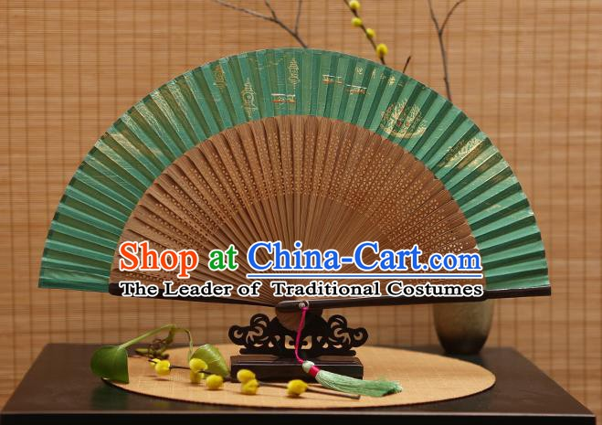 Traditional Chinese Crafts Hand Painting West Lake Green Silk Folding Fan, China Handmade Bamboo Fans for Women