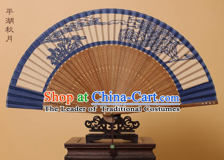 Traditional Chinese Crafts Autumn Moon on Calm Lake Scenery Folding Fan, China Handmade Scissor-Cut Blue Silk Fans for Women