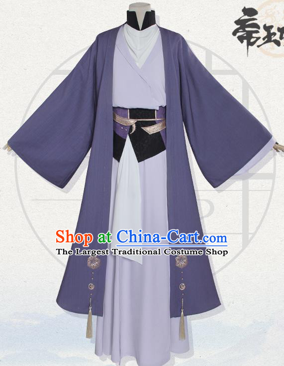 Chinese Traditional Cosplay Prince Purple Costumes Ancient Nobility Childe Swordsman Clothing for Men