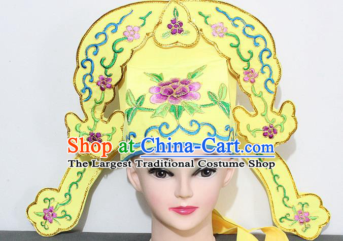 Chinese Traditional Peking Opera Niche Hats Ancient Nobility Childe Yellow Hat for Men