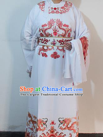 Chinese Traditional Peking Opera Scholar Embroidered Robe Ancient Minister Costume for Men