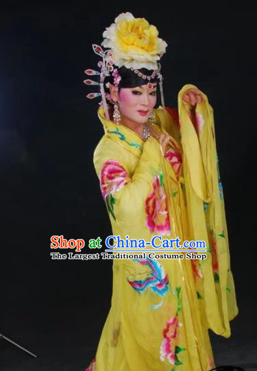 Chinese Traditional Classical Dance Embroidered Costume Ancient Tang Dynasty Imperial Consort Yellow Hanfu Dress for Women