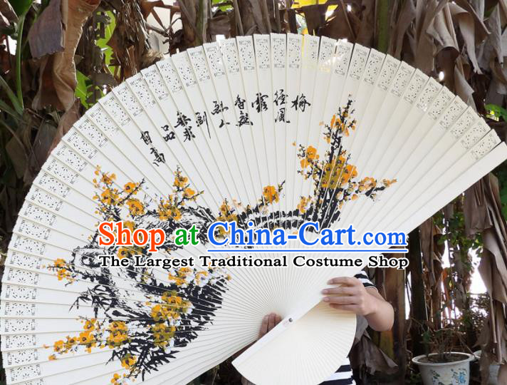Chinese Traditional Wood Fans Decoration Crafts Handmade Printing Yellow Plum Blossom Folding Fans