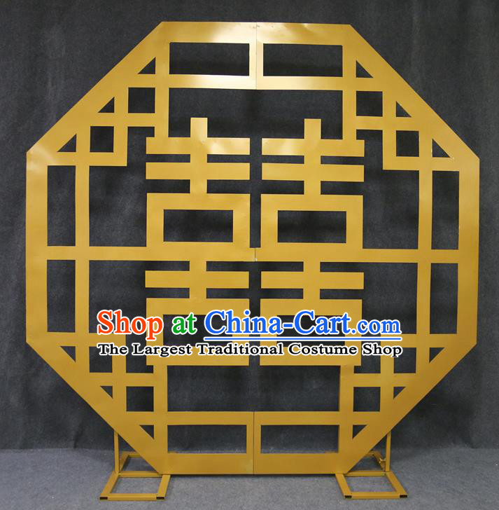 Chinese Traditional Wedding Folding Screen Films Props Golden Iron Floor Screen