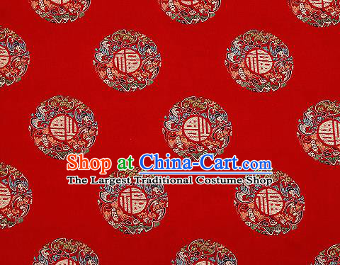 Top Grade Classical Fu Character Pattern Red Brocade Chinese Traditional Garment Fabric Qipao Satin Material Drapery