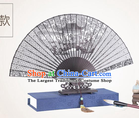 Chinese Traditional Crafts Sandalwood Folding Fans Pierced Classical Garden Fans Accordion Fan