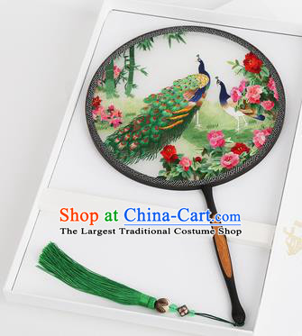 Chinese Traditional Palace Fans Embroidered Peacock Peony Fans Ancient Hanfu Silk Round Fan for Women