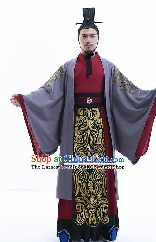 Chinese Ancient Drama Prime Minister Costume Traditional Qin Dynasty Chancellor Costumes for Men