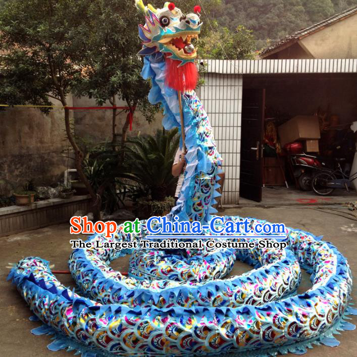 Chinese Folk Dance Dragon Dance Competition Blue Dragon Head Traditional Dragon Dance Costumes Complete Set for Adult