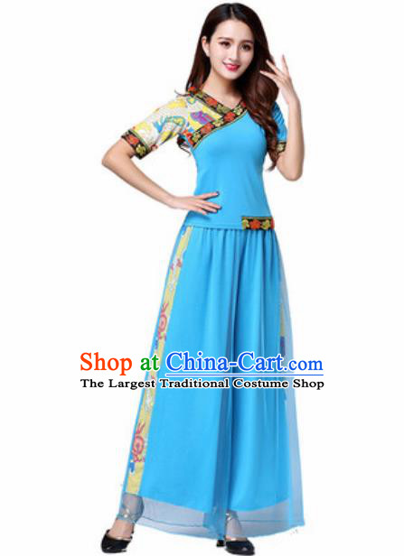 Traditional Chinese Folk Dance Yangko Blue Costumes Group Dance Fan Dance Clothing for Women