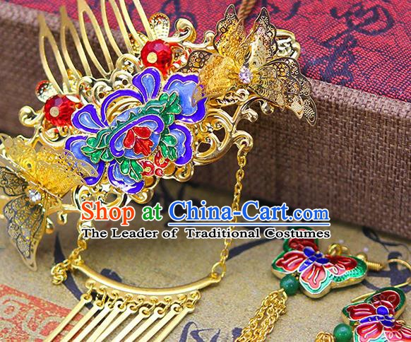Handmade Asian Chinese Ancient Palace Lady Hair Accessories Hanfu Cloisonne Hair Comb and Earrings for Women