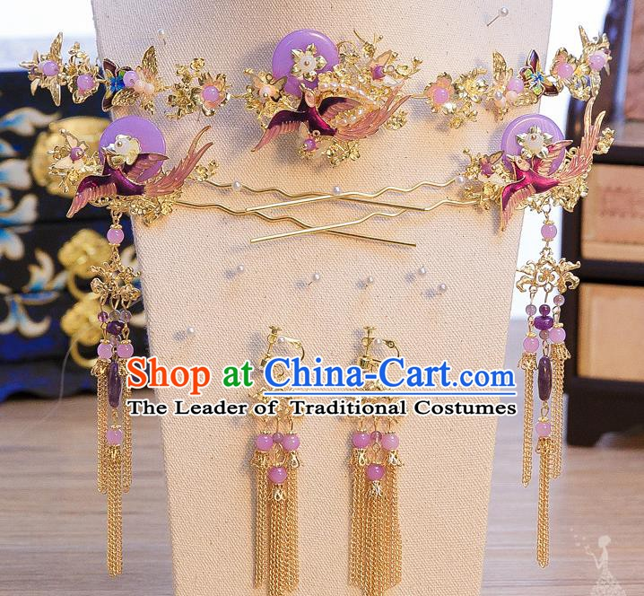 Chinese Handmade Classical Hair Accessories Ancient Palace Purple Jade Hairpins Complete Set for Women
