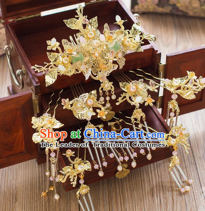 Chinese Handmade Classical Hair Accessories Ancient Palace Hairpins Golden Hair Comb Complete Set for Women