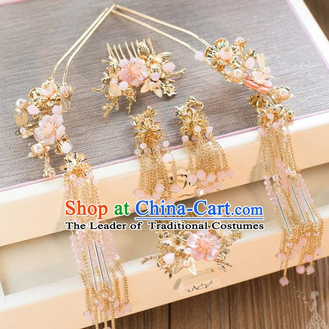 Chinese Handmade Classical Hair Accessories Ancient Palace Hairpins Hair Comb Complete Set for Women