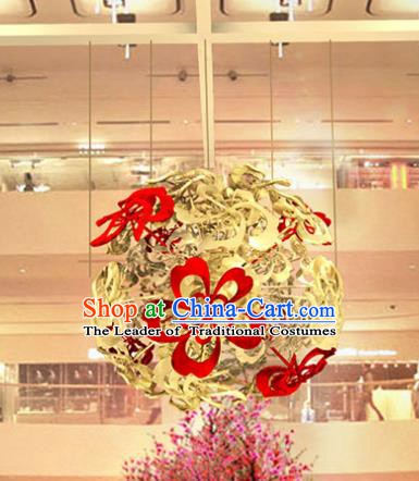 Handmade China Traditional Spring Festival Decorations Flowers Ball Lanterns Display Lamp