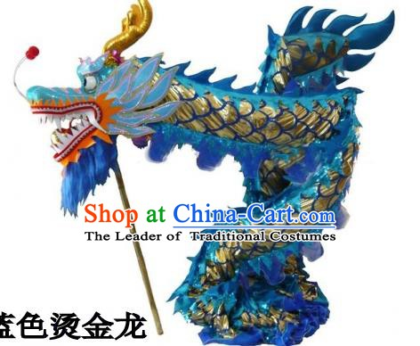 Chinese Professional Blue Dragon Dance Costumes Lantern Festival Celebration Dragon Parade Props Complete Set