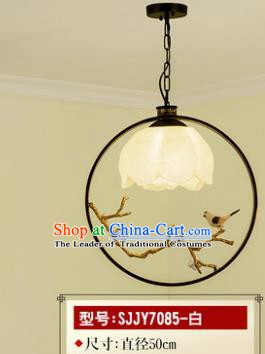 Asian China Traditional Handmade Lantern Flower Ceiling Lamp Ancient Palace Lanern