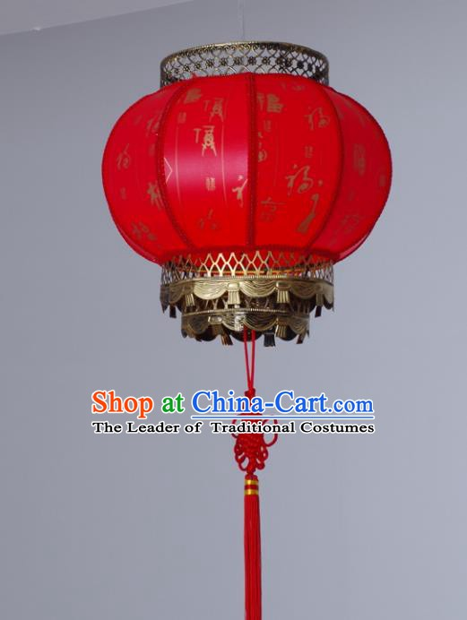 Asian China Traditional Handmade Lantern New Year Red Lanterns Ceiling Lamp Ancient Palace Lanern