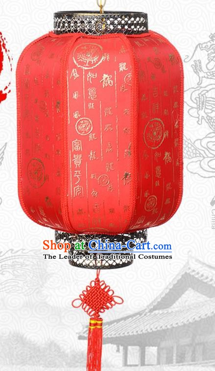 Chinese Handmade Palace Lantern Traditional Rich Character Hanging Lantern Red Ceiling Lamp Ancient Lanterns