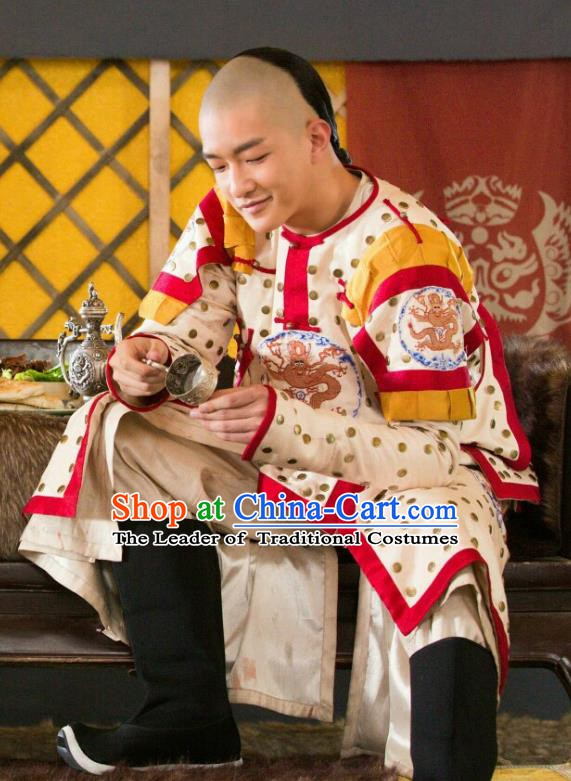 Chinese Qing Dynasty Prince Regent Dorgon Historical Costume China Ancient Armour Clothing