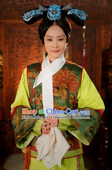 Chinese Qing Dynasty Empress Dowager Historical Costume Ancient Empress Clothing for Women