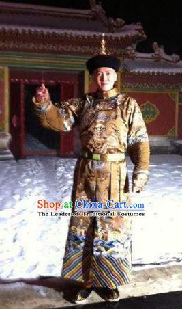 Chinese Qing Dynasty Prince Regent Historical Costume Ancient Manchu Royal Highness Dorgon Clothing for Men