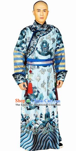 Chinese Qing Dynasty Seventeen Prince of Kangxi Historical Costume Ancient Manchu Prince Guo Clothing for Men