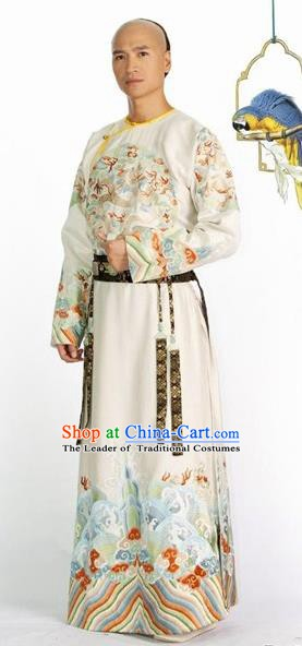 Chinese Qing Dynasty Four Prince of Kangxi Historical Costume Ancient Manchu Prince Yong Clothing for Men