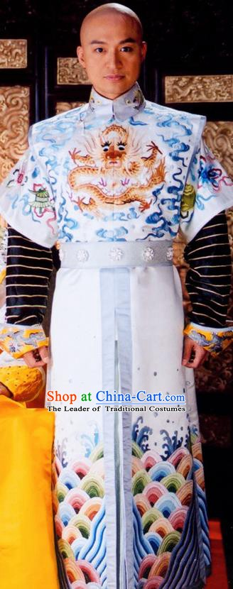 Chinese Qing Dynasty Second Prince of Kangxi Historical Costume Ancient Manchu Crown Prince Clothing for Men