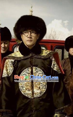 Chinese Qing Dynasty Manchu Last Emperor Puyi Imperial Robe Replica Costumes for Men