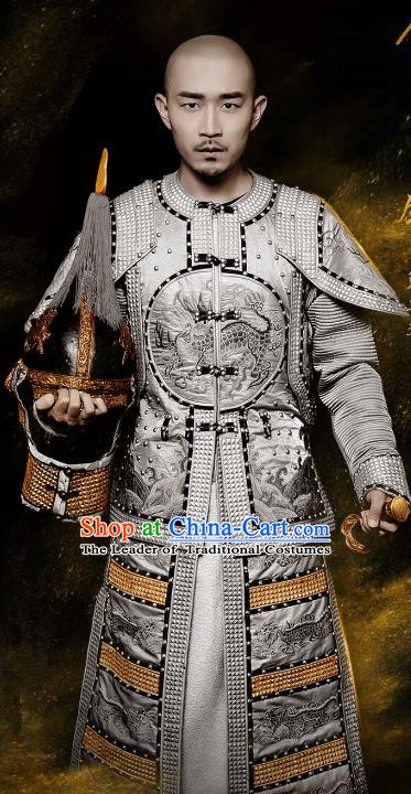 Chinese Ancient Qing Dynasty General Nian Gengyao Armour Replica Costume for Men
