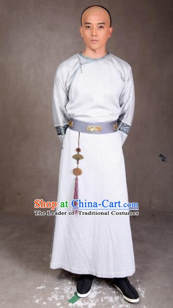 Chinese Ancient Qing Dynasty Clothing Manchu Prince of Qianlong Embroidered Costume for Men
