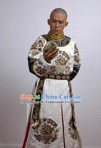 Chinese Ancient Qing Dynasty Imperial Robe Emperor Kangxi Costume for Men