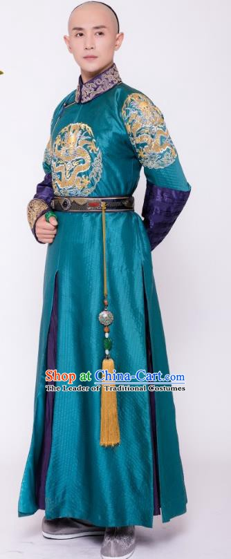 Chinese Ancient Qing Dynasty Royal Highness Yong Four Prince Yinzhen Costume for Men