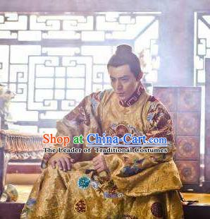 Chinese Ancient Ming Dynasty Ying Emperor Zhu Qizhen Imperial Robe Replica Costume for Men