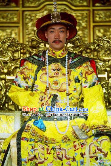 Traditional Chinese Ancient Qing Dynasty Jiajing Emperor Costume Embroidered Imperial Robe for Men