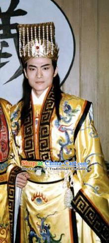 Chinese Ancient Song Dynasty Emperor Zhao Kuangyin Imperial Robe Replica Costume for Men