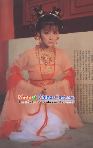 Chinese Ancient Tang Dynasty Court Maid Hanfu Dress Empress Wu Zetian Historical Costume for Women