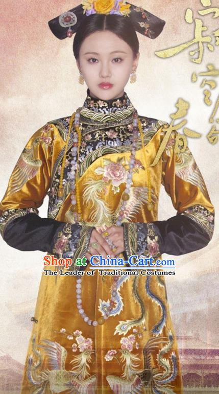 Chinese Traditional Historical Costume China Qing Dynasty Kangxi Empress Embroidered Clothing