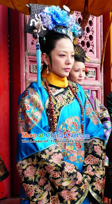 Chinese Traditional Palace Lady Historical Costume China Qing Dynasty Yongzheng Consort Jing Clothing