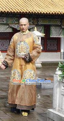 Chinese Traditional Kangxi Emperor Historical Costume China Qing Dynasty Majesty Embroidered Clothing