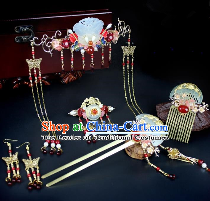 Chinese Ancient Handmade Hair Accessories Classical Hairpins Wedding Phoenix Coronet Complete Set for Women